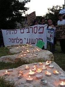 220px-Israel_refusniks